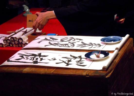 ecriture-japonaise